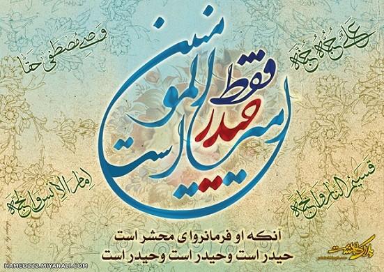 http://8pic.ir/images/pcnyx93q1k7tkk5dlvwz.jpg