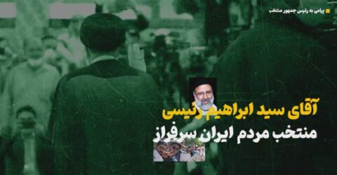 http://zahra-media.ir/wp-content/uploads/2021/06/1047217.jpg