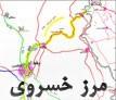 نقشه راهنمای مرز خسروی تا نجف اشرف