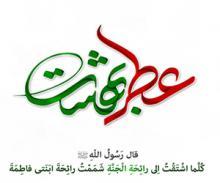 http://zahra-media.ir/wp-content/uploads/2021/05/2141223123_0.jpg