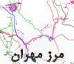 نقشه راهنمای مرز مهران تا نجف اشرف و کربلای معلی