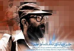 306390 تصویر لحظه شهادت و تشیع پیکر شهید دکتر چمران