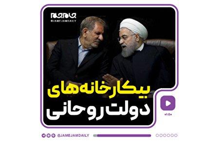 http://zahra-media.ir/wp-content/uploads/2021/06/341715_771.jpg