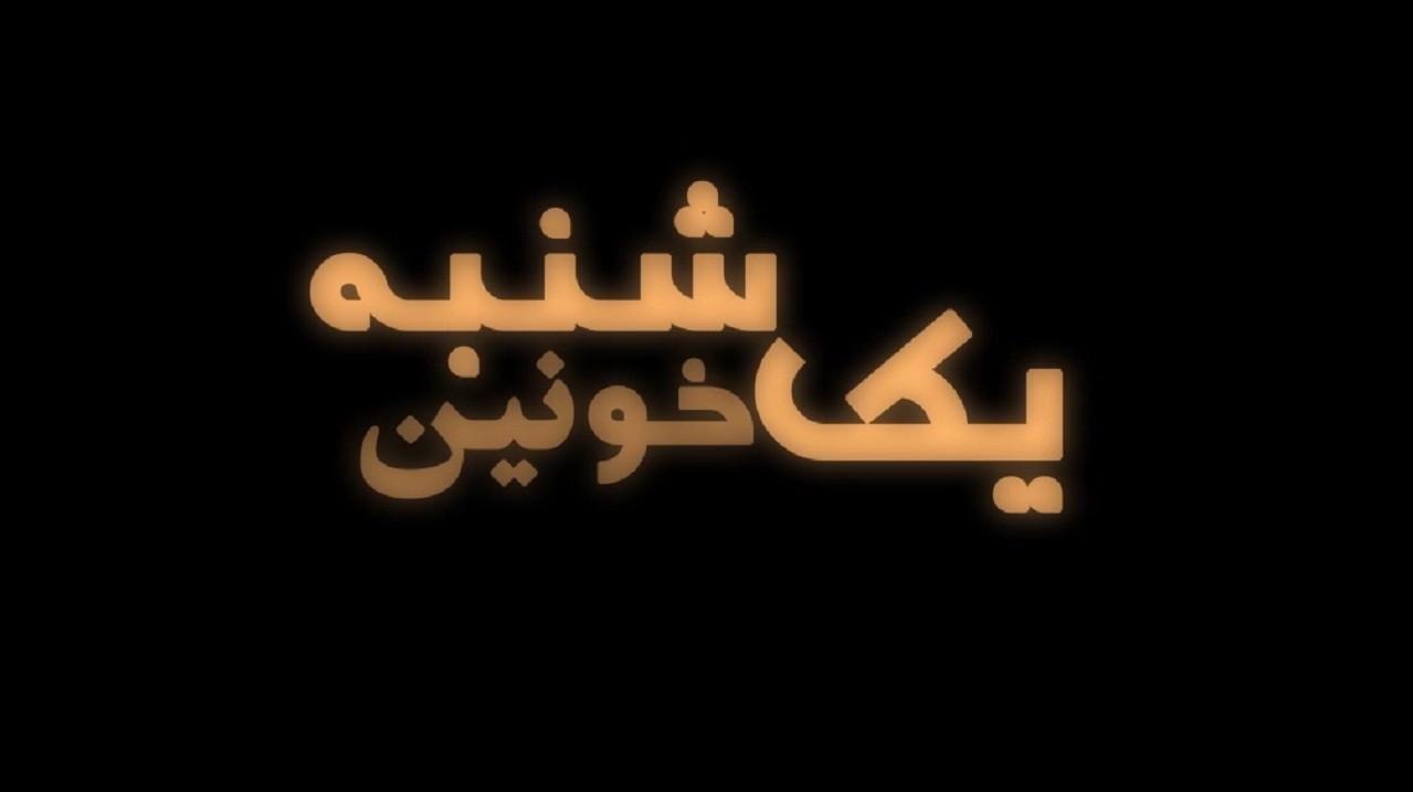 http://zahra-media.ir/wp-content/uploads/2021/05/637417445656580787.jpg