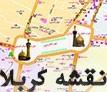 نقشه کربلا به همراه معرفی شهر کربلا