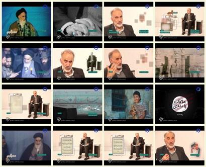 فیلم مستند عصر خمینی / نگرش جهانی امام (ره) به آینده انقلاب اسلامی / شبکه افق