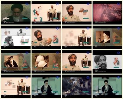 فیلم مستند عصر خمینی / نگرش جهانی امام (ره) به بسیج / شبکه افق