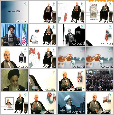 فیلم مستند عصر خمینی / دیباچه صحیفه / حجت الاسلام زائری