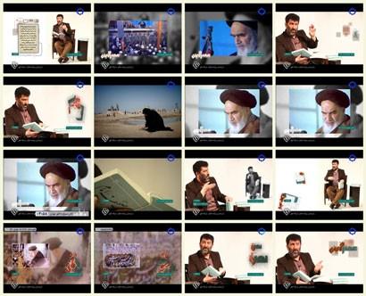 فیلم مستند عصر خمینی / امام (ره) و محرم / شبکه افق