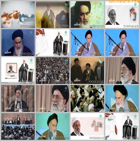 فیلم مستند عصر خمینی / اصول مبانی قرآنی نهضت امام (ره) / حجت الاسلام والمسلمین رحیمیان