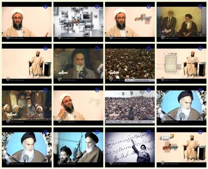 فیلم مستند عصر خمینی / شهادت و جایگاه شهدا در نهضت اسلامی / شبکه افق