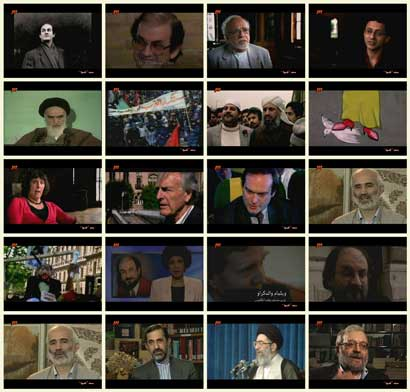 فیلم مستند فتوا / فتوای تاریخی امام در خصوص اعدام سلمان رشدی