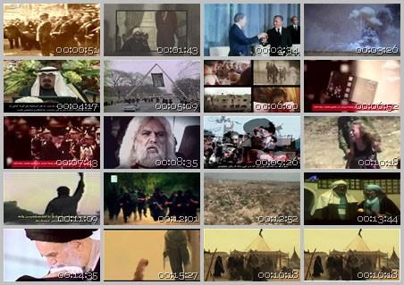 فیلم مستند اسلام در برابر اسلام / تبیین هشدار تاریخی امام خمینی(ره)