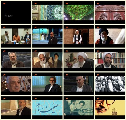 فیلم مستند مهر ماه / امام خمینی (ره) و مسجد جمکران
