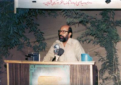 فیلم مستند شهید دکتر مصطفی چمران / نگاهی گذرا به شخصیت ایشان