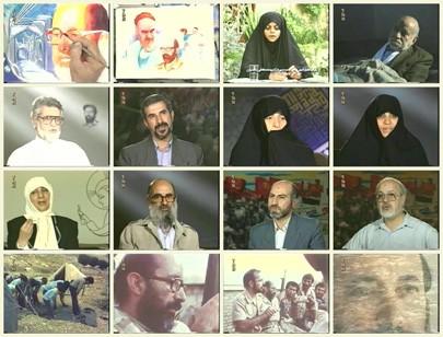 فیلم مستند شهید دکتر مصطفی چمران / نگاهی گذرا به شخصیت ایشان / قسمت دوم