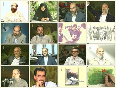 فیلم مستند شهید دکتر مصطفی چمران / نگاهی گذرا به شخصیت ایشان / قسمت سوم