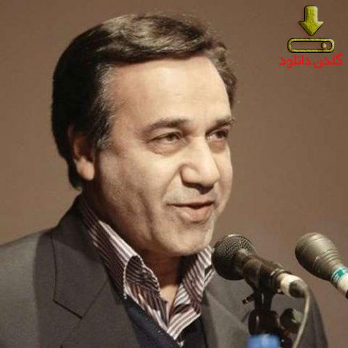 http://zahra-media.ir/wp-content/uploads/2021/06/Song-Sobhe-piroozi-from-Mohammad-Golriz.jpg