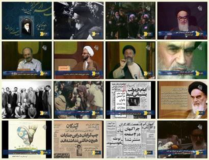 فیلم مستند یک نکته از هزاران / بررسی آرا و اندیشه های امام در مسائل فرهنگی / قسمت اول