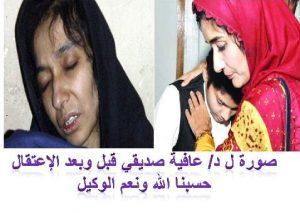 http://zahra-media.ir/wp-content/uploads/2021/05/afia1-300x213.jpg