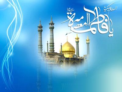 http://www.sardasht-ag.ir/portals/sardasht-ag.ir/1391/alslam_alik_ia_krimh_ahl_albit.jpg