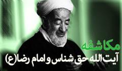 https://www.zahra-media.ir/wp-content/uploads/2014/03/haghshenas1.jpg
