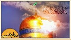 نماهنگ زیبای حاج عبدالرضا هلالی و حامد زمانی،برای امام رضا(ع)