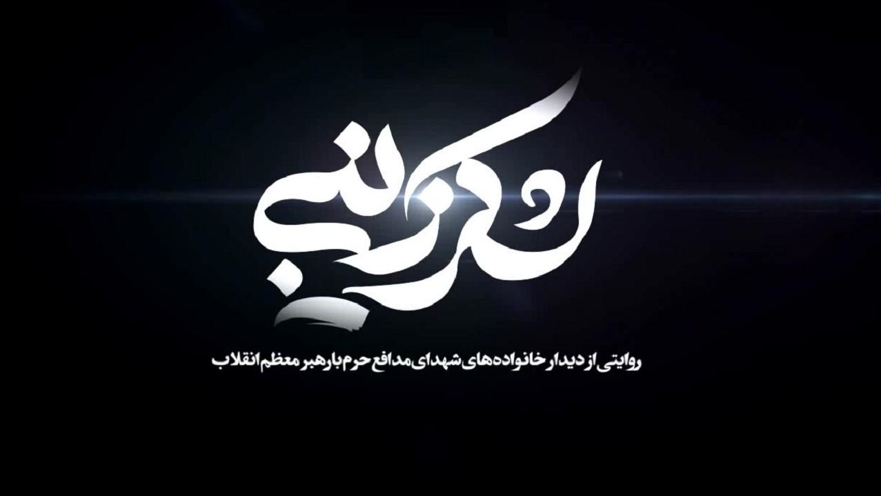 http://zahra-media.ir/wp-content/uploads/2021/06/637542719405528457.jpg
