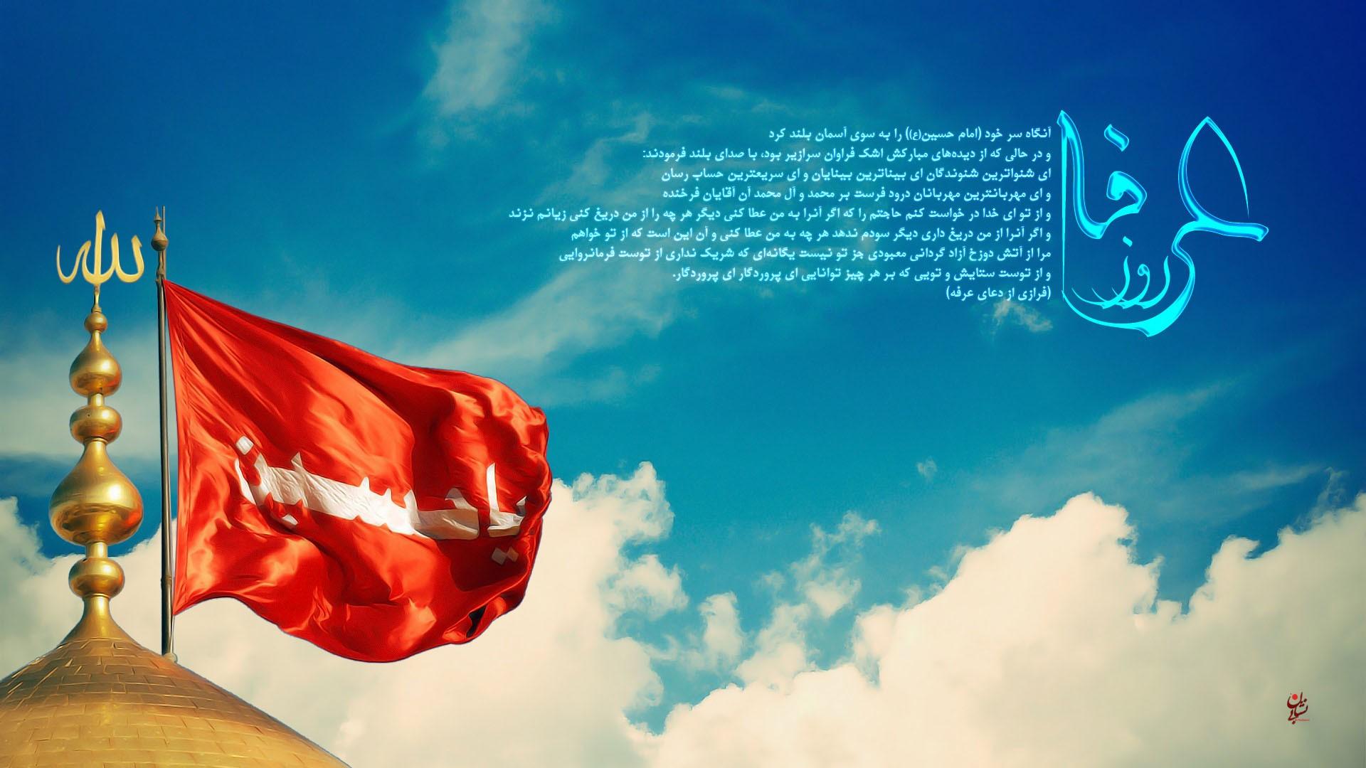 http://bi-neshan.ir/wp-content/uploads/2012/10/Arafeh-3.jpg