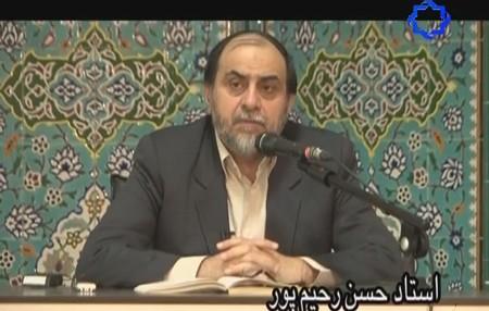 امام باقر (علیه السلام) و طبقه بندی مبارزه / فیلم سخنرانی استاد رحیم پور ازغدی