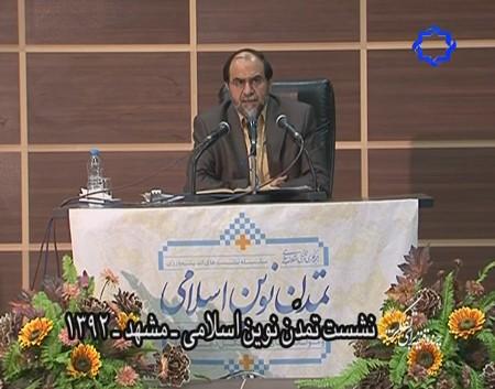 علی (علیه السلام) و عقل / تمدن نوین اسلامی و عقلانیت در سه سطح / فیلم سخنرانی استاد رحیم پور ازغدی