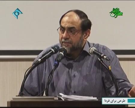 امام علی (علیه السلام) و عقلانیت در نظر و عمل / فیلم سخنرانی استاد رحیم پور ازغدی