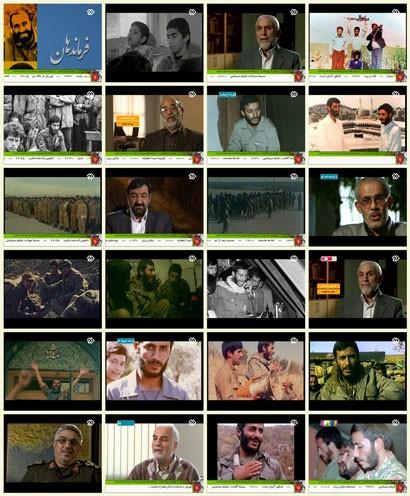 فیلم مستند فرماندهان / شهید محمد ابراهیم همت / فرمانده لشکر 27 محمد رسول الله