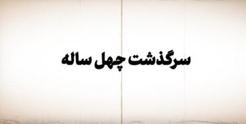 http://zahra-media.ir/wp-content/uploads/2021/07/Untitled.jpg