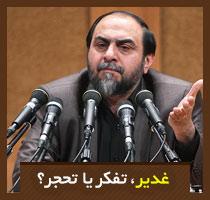 https://www.zahra-media.ir/wp-content/uploads/2013/10/rahim1.jpg