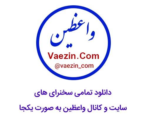 https://zahra-media.ir/wp-content/uploads/2021/08/574641.jpg