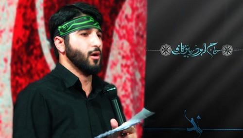 http://ansarclip.ir/images/screenshot/1/Madahi/biokafi.jpg