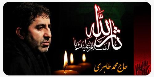 https://zahra-media.ir/wp-content/uploads/2016/10/taheri-moharam91-ads.jpg