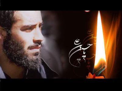 wtduhayigzk6mnw4awy1 ۱۵ مداحی دلنشین از حاج عبدالرضا هلالی برای شهدا