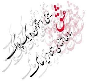 https://www.zahra-media.ir/wp-content/uploads/2012/09/0ic2jjq1_192.jpg