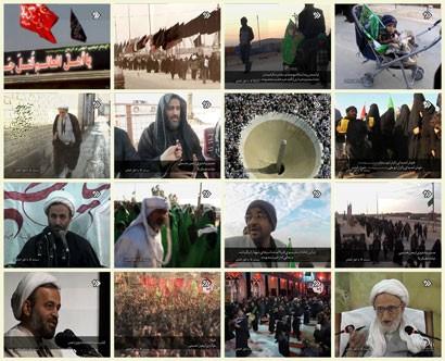 فیلم مستند الا یا اهل العالم / پیادهروی اربعین حسینی