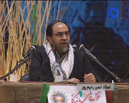 غوص های ماندگار / فیلم سخنرانی استاد رحیم پور ازغدی
