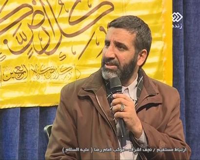 https://www.zahra-media.ir/wp-content/uploads/2014/12/Yekta_Arbaeen_Najaf_931.jpg