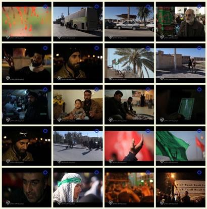فیلم مستند زائرسرای مهران / مهمان نوازی مردم شهر مهران در استقبال از زائران کربلای معلی