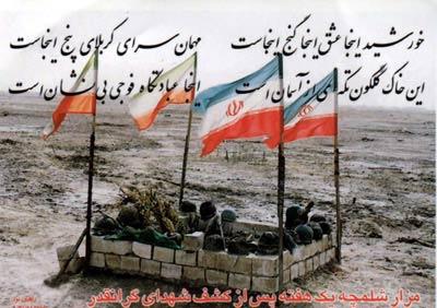 https://www.zahra-media.ir/wp-content/uploads/2012/07/n_50.jpg