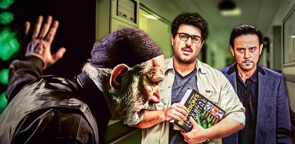 https://www.zahra-media.ir/wp-content/uploads/2021/10/12_32_47keshik-e-ghalb-new-poster.jpg