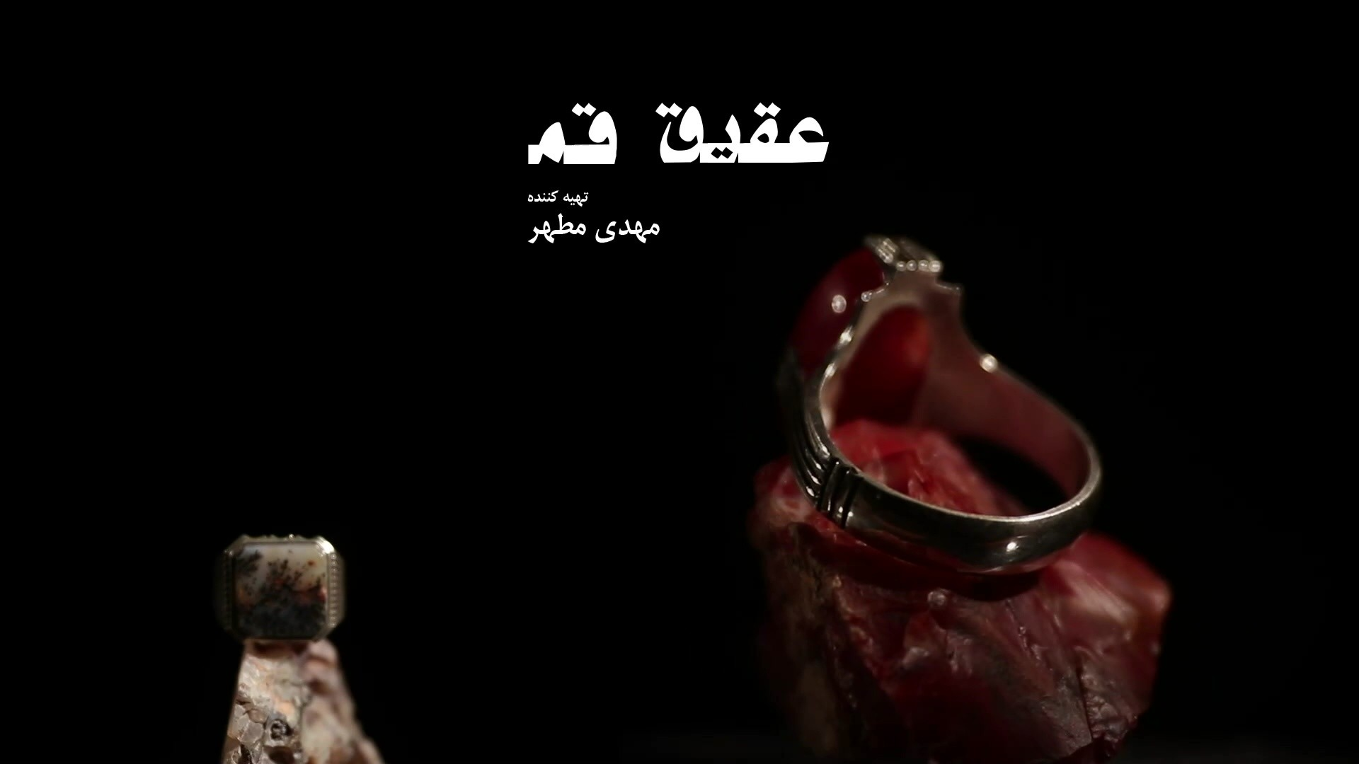 https://www.zahra-media.ir/wp-content/uploads/2021/10/637639415349391076.jpg