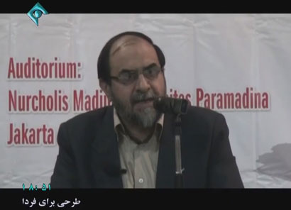 پایان بردگی در سراسر جهان / فیلم سخنرانی استاد رحیم پور ازغدی / جاکارتا / نیمه شعبان 2012