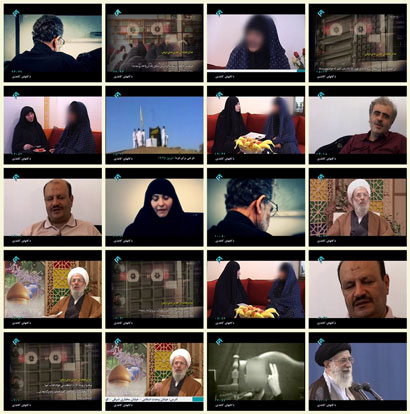 فیلم مستند دکان های کاغذی / مدعیان دروغین ارتباط با امام زمان (عج) / قسمت اول