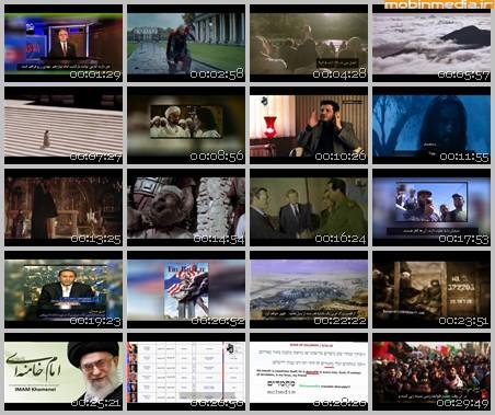 فیلم مستند دوازدهمین امام / تحریف ظهور منجی در سینمای آخرالزمانی غرب و هالیوود